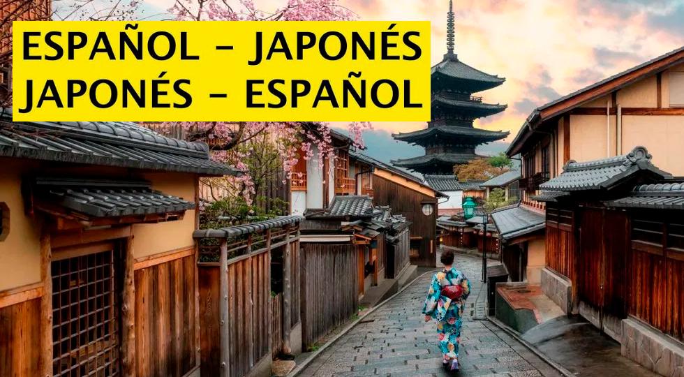 servicio de traduccion japones español